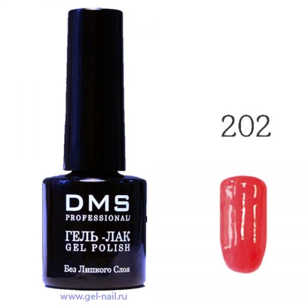 Гель-Лак DMS № 202