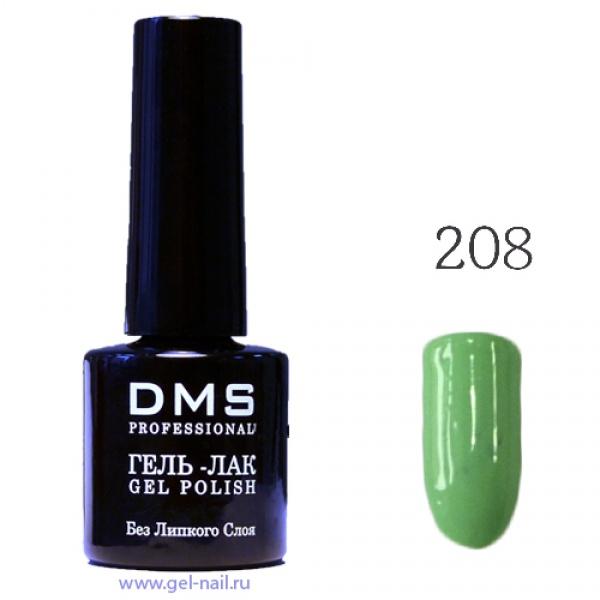 Гель-Лак DMS № 208