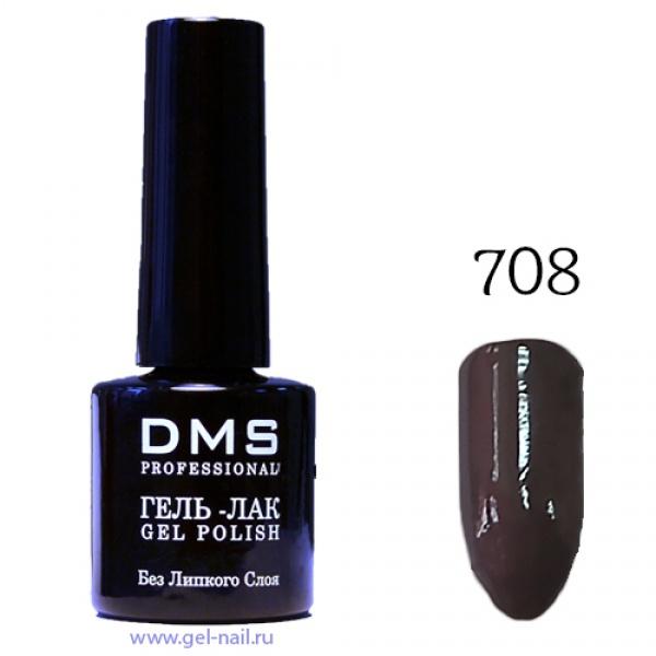 Гель-Лак DMS № 708