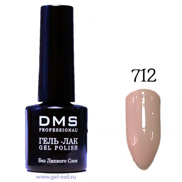Гель-Лак DMS № 712