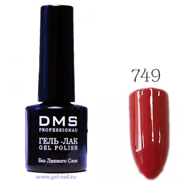 Гель-Лак DMS № 749