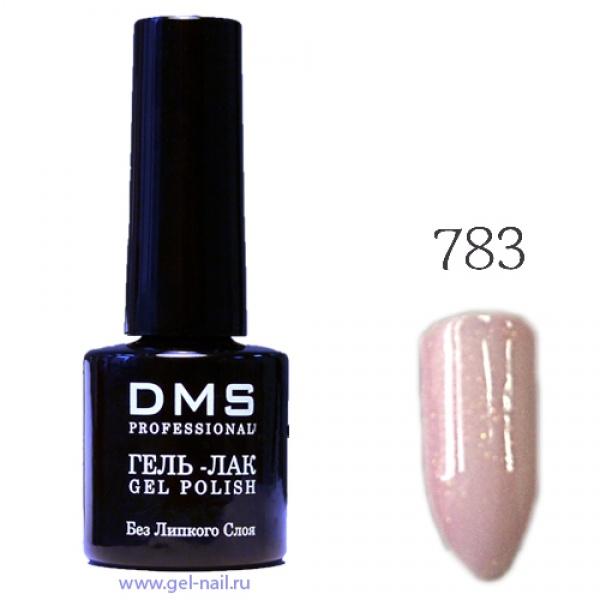 Гель-Лак DMS № 783