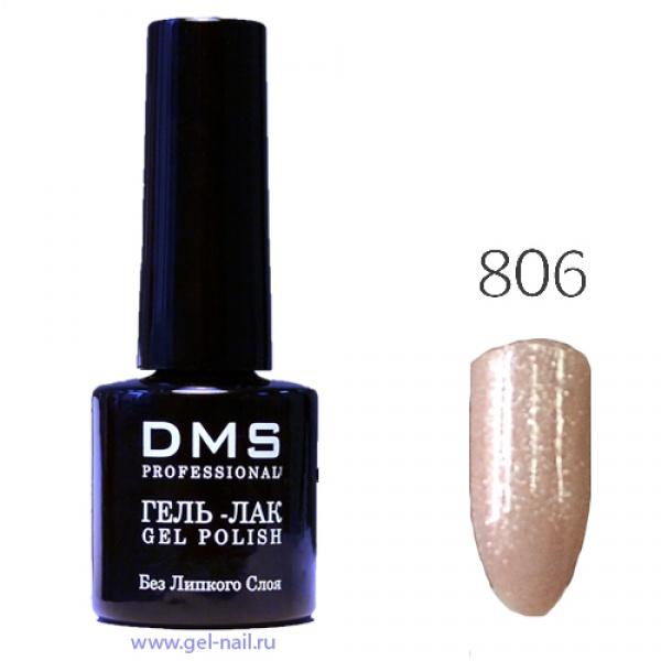Гель-Лак DMS № 806