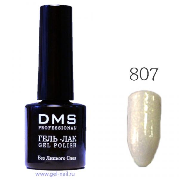 Гель-Лак DMS № 807