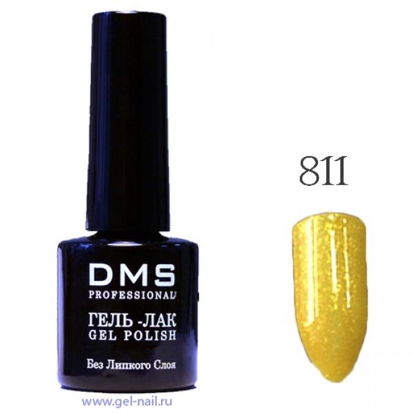 Гель-Лак DMS № 811