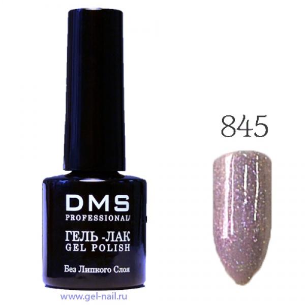 Гель-Лак DMS № 845