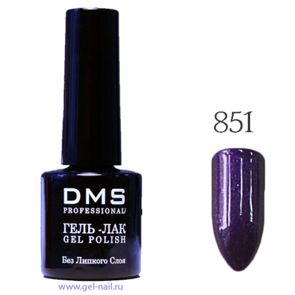 Гель-Лак DMS № 851