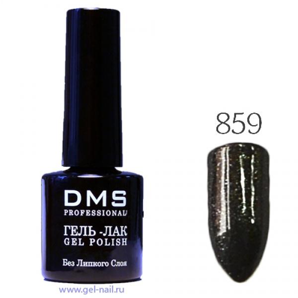 Гель-Лак DMS № 859