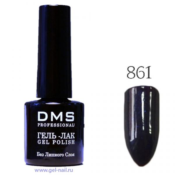 Гель-Лак DMS № 861