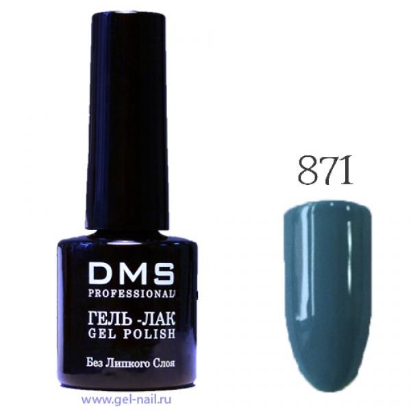 Гель-Лак DMS № 871