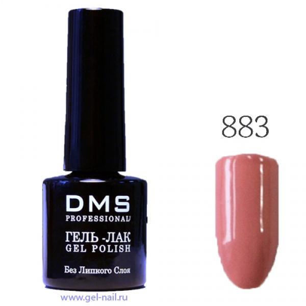 Гель-Лак DMS № 883