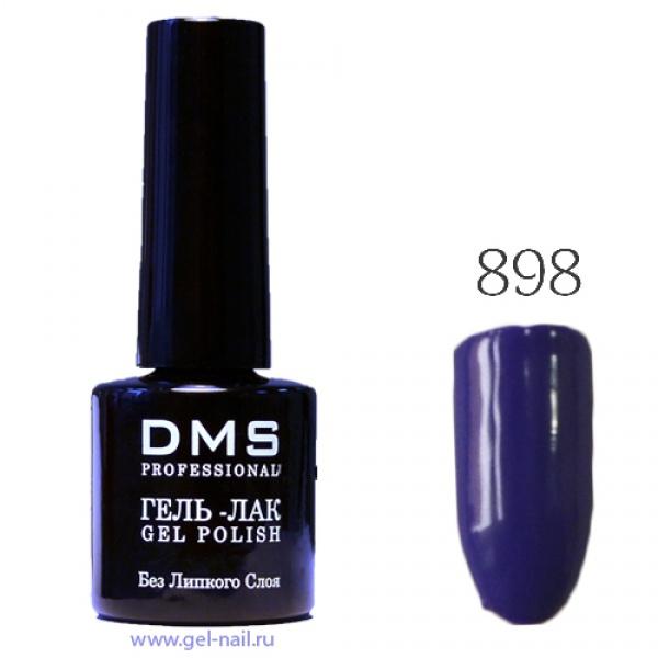 Гель-Лак DMS № 898