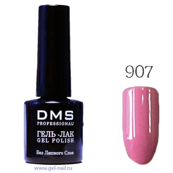 Гель-Лак DMS № 907
