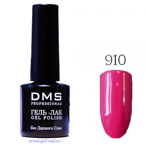 Гель-Лак DMS № 910