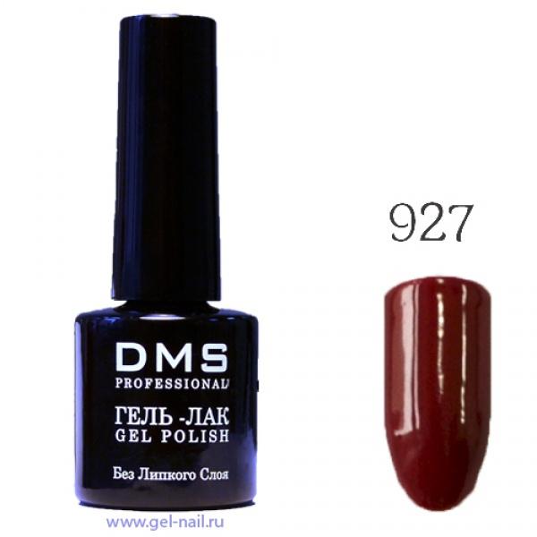Гель-Лак DMS № 927