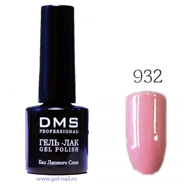 Гель-Лак DMS № 932