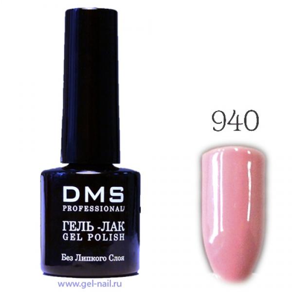 Гель-Лак DMS № 940