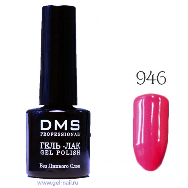 Гель-Лак DMS № 946