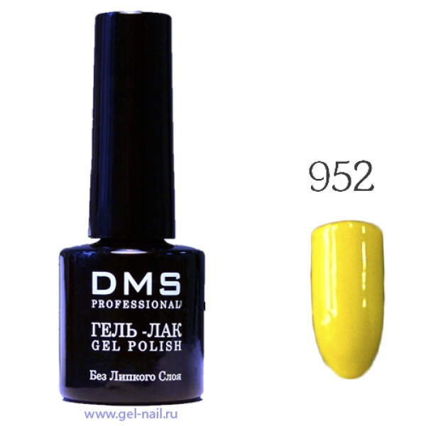 Гель-Лак DMS № 952