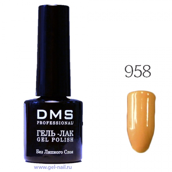 Гель-Лак DMS № 958