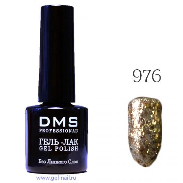 Гель-Лак DMS № 976