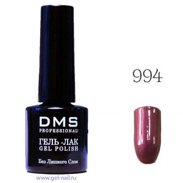 Гель-Лак DMS № 994