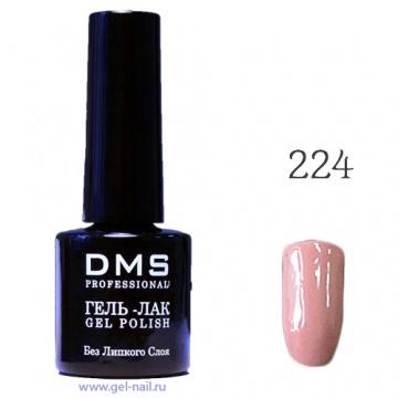 Гель-Лак DMS № 224