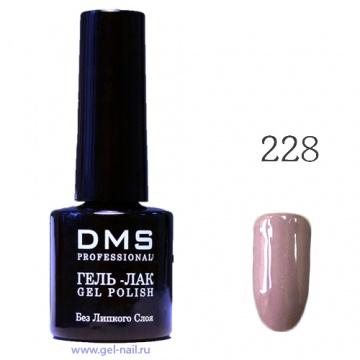 Гель-Лак DMS № 228