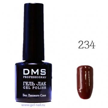 Гель-Лак DMS № 234