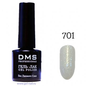 Гель-Лак DMS № 701