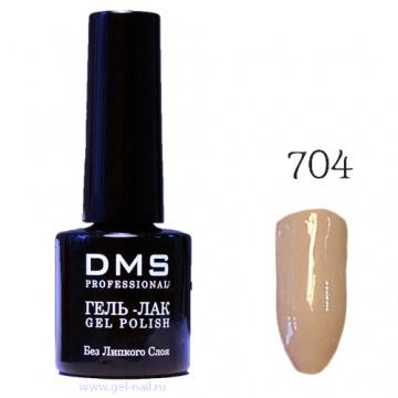 Гель-Лак DMS № 704