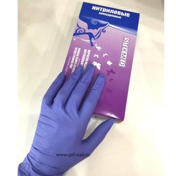 Перчатки нитриловые размер S