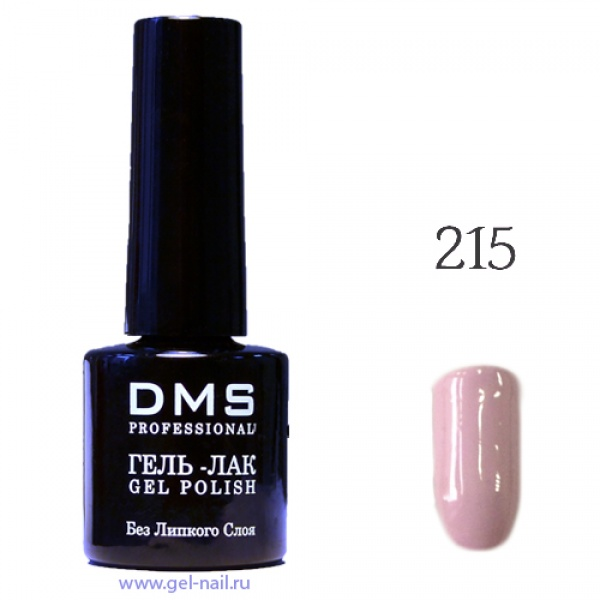 Гель-Лак DMS № 215