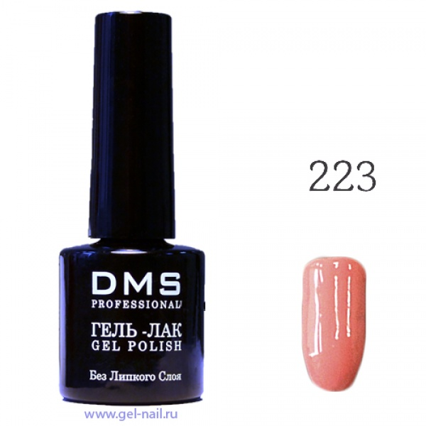 Гель-Лак DMS № 223