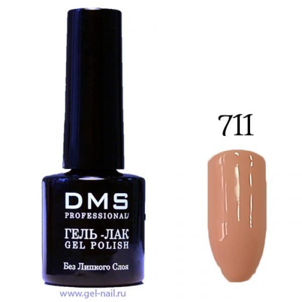 Гель-Лак DMS № 711