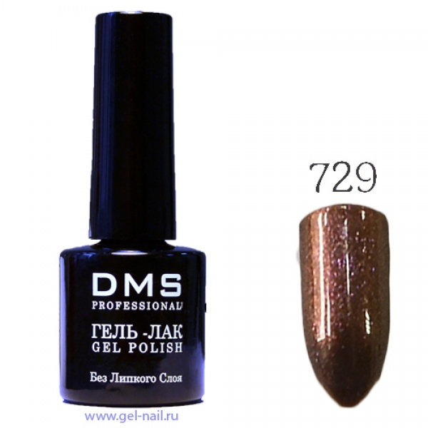 Гель-Лак DMS № 729