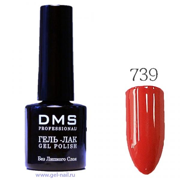 Гель-Лак DMS № 739