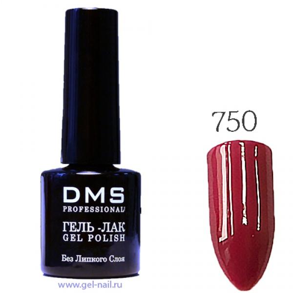 Гель-Лак DMS № 750