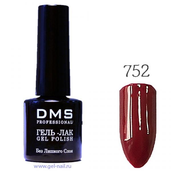 Гель-Лак DMS № 752