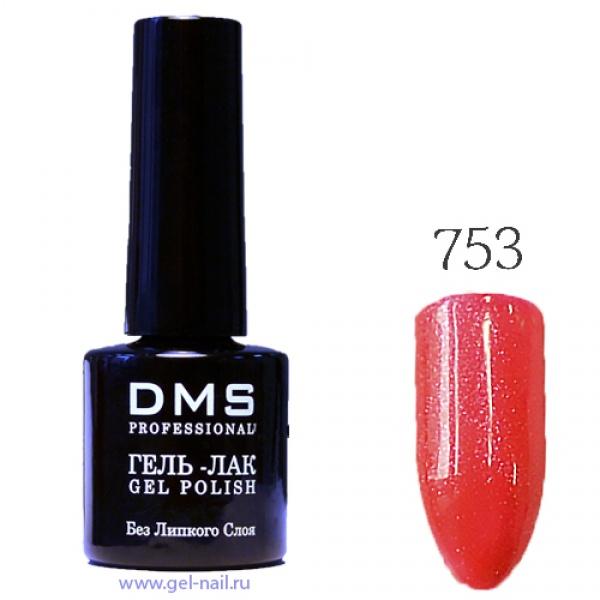Гель-Лак DMS № 753