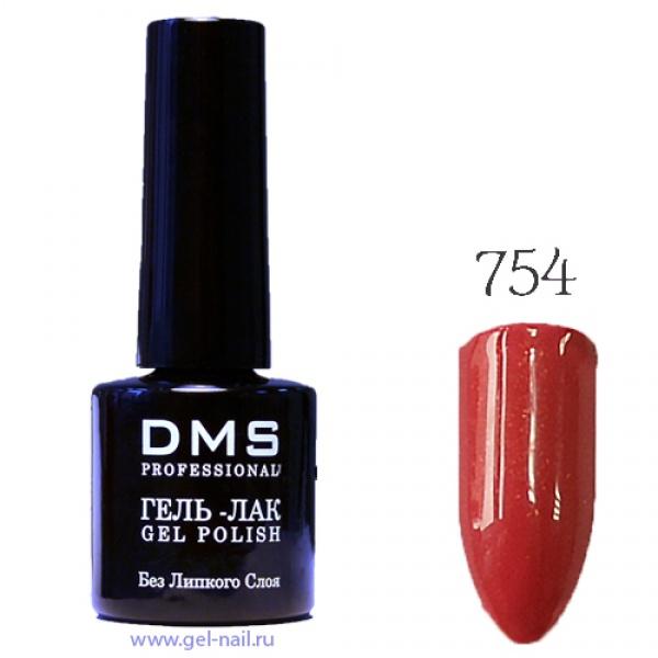 Гель-Лак DMS № 754