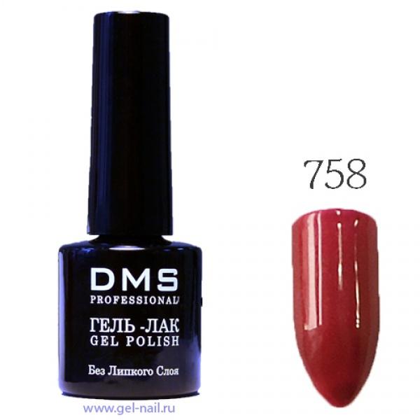 Гель-Лак DMS № 758