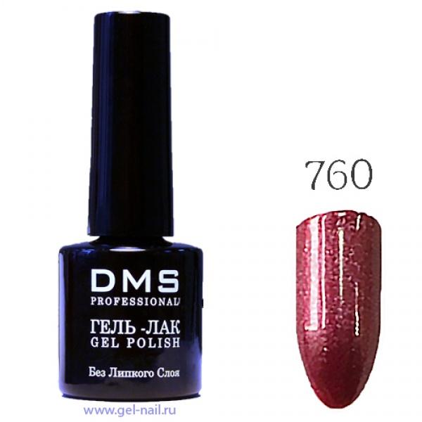 Гель-Лак DMS № 760