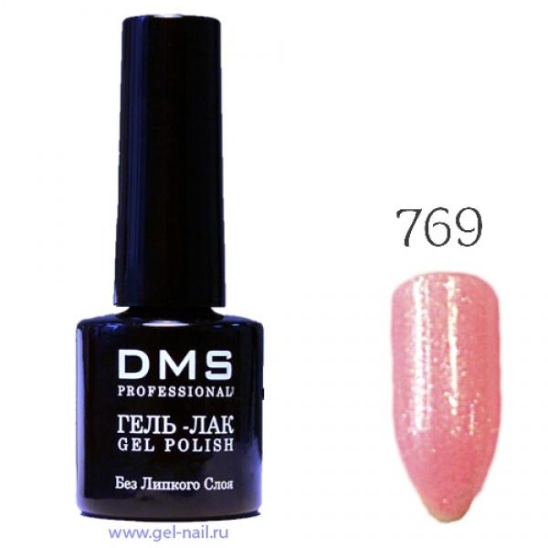 Гель-Лак DMS № 769