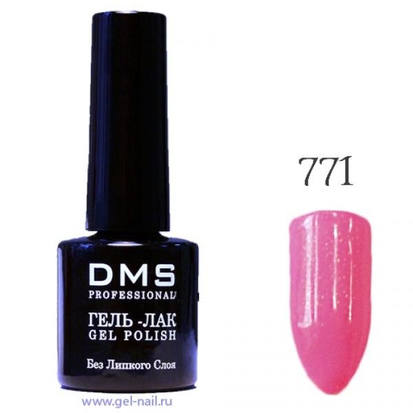 Гель-Лак DMS № 771
