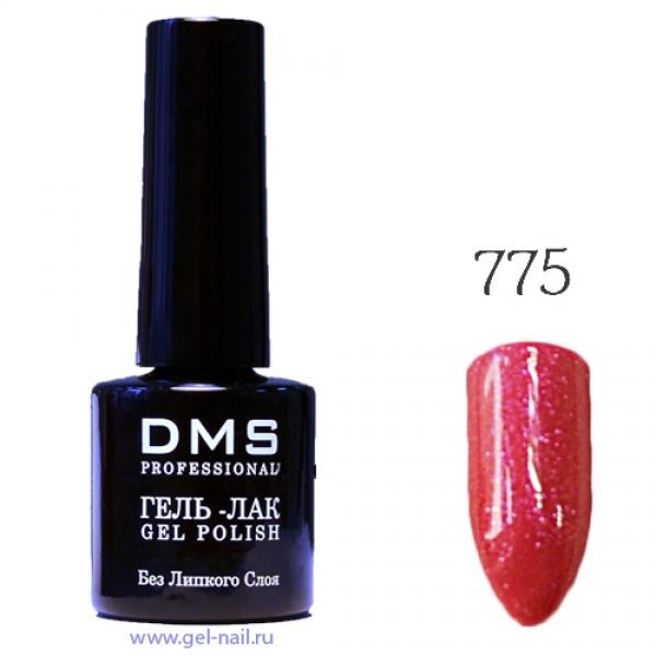 Гель-Лак DMS № 775