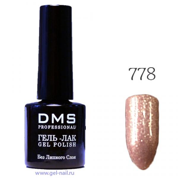 Гель-Лак DMS № 778