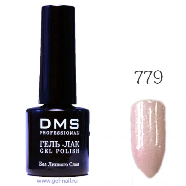 Гель-Лак DMS № 779