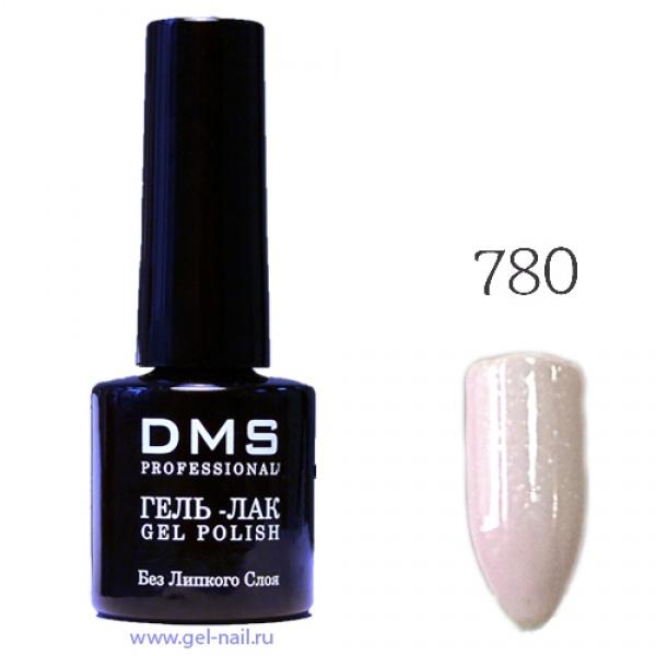 Гель-Лак DMS № 780