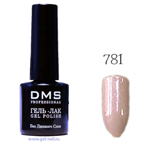 Гель-Лак DMS № 781